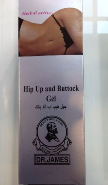 Hip Up and Buttock Gel - 200ml Price in Kuwait | Souq | Skin