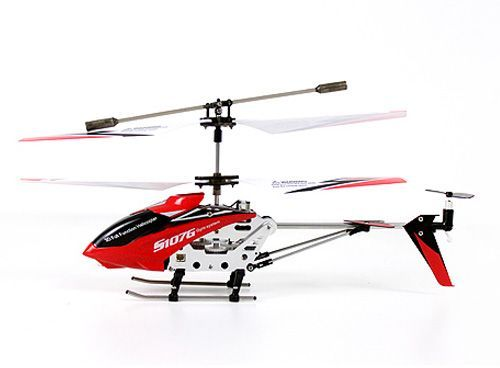 Souq 35 Channel Infrared Helicopter S107g Kuwait