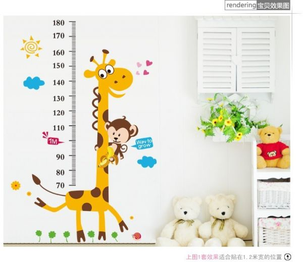 Cartoon Giraffe Kids Growth Chart Height Measure For Home/kids Rooms Diy Wall  Stickers Am805 | Souq   UAE