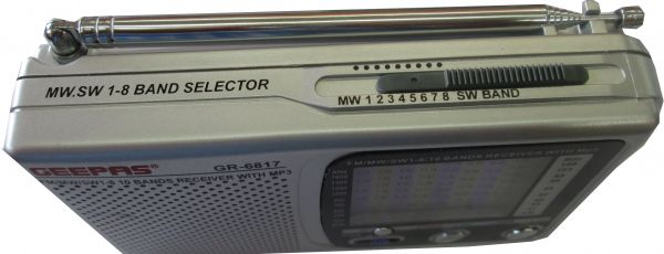 15a79b8ee GEEPAS FM MW SW DIGITAL 10 BANDS RADIO WITH MP3 Price in UAE