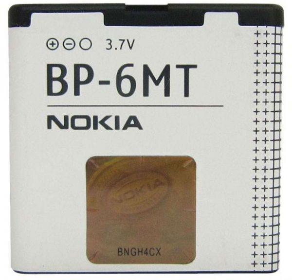 Battery for Nokia mobile BP-6MT