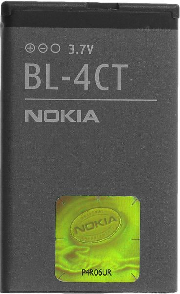 BL-4CT battery for Nokia mobile