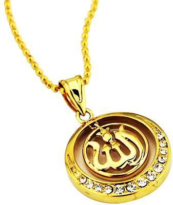 24k gold plated allah symbol pendant with chain 45 cm necklaces 24k gold plated allah symbol pendant with chain 45 cm aloadofball Image collections
