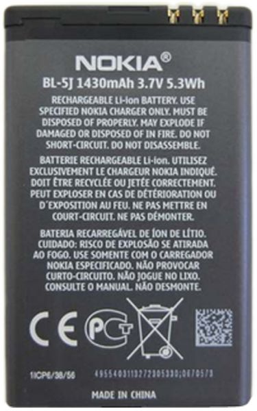 BL-5J Rechargeable Battery for Nokia Lumia 520