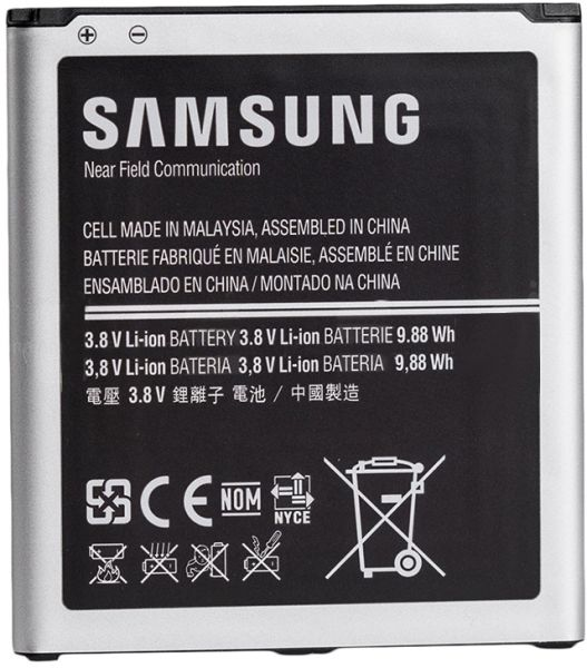 Samsung Rechargeable Battery for Samsung Galaxy Grand 2