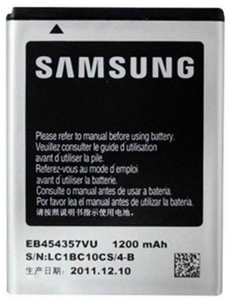 souq high capacity battery for samsung galaxy y young wavey s5360 rh egypt souq com Hello Kitty Samsung S5360 Samsung S5360 Battery
