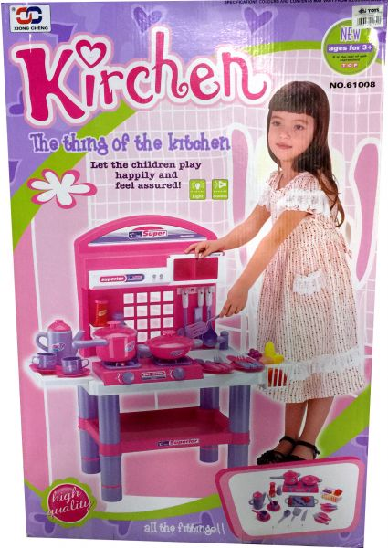 Big Kitchen Cook Set Toy Kids Play Pretend Kitchen Set Price In