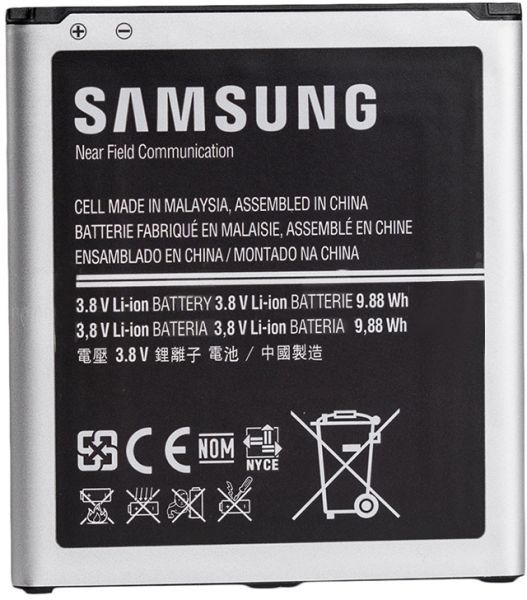 Samsung Rechargeable Battery for Samsung Galaxy Grand