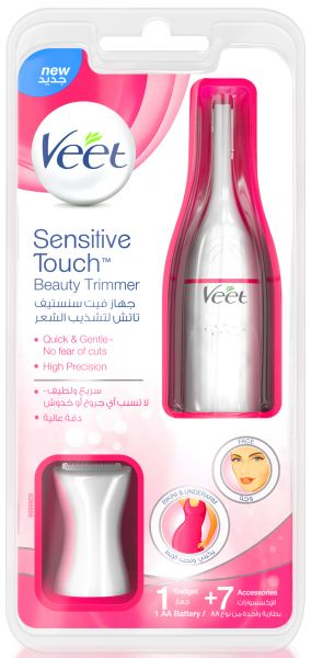 Image result for sensitive touch beauty trimmer