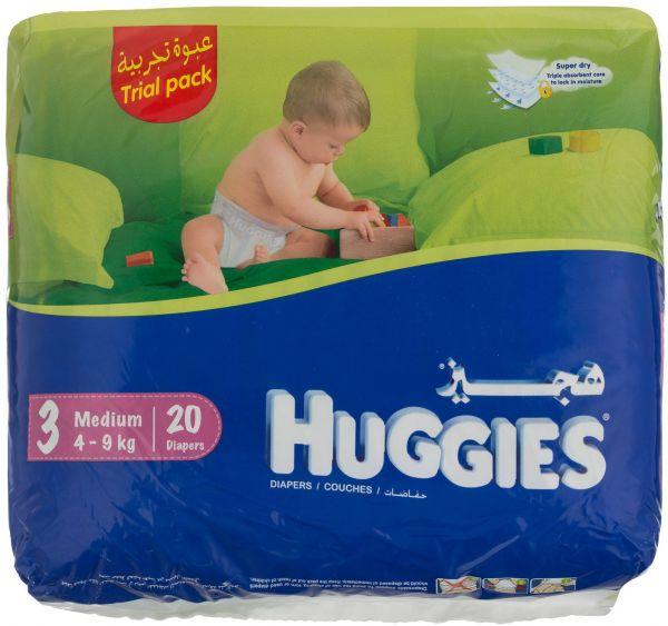 Trial Travel Size Diapers