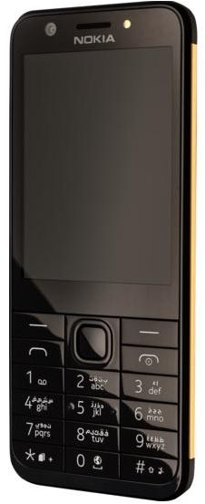Buy NOKIA 230 DUAL SIM 24 CARAT GOLD EDITION in UAE