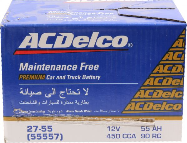 acdelco battery for car capacity 55 ah price in saudi. Black Bedroom Furniture Sets. Home Design Ideas