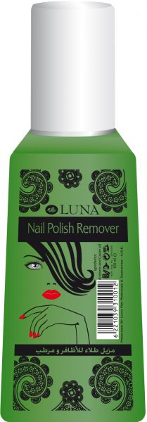 Luna Nail Polish Remover With Green Apple Essence, 100 ml