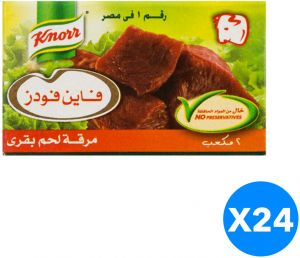 Knorr Beef Stock - 2 Cubes, Set Of 24 Pack