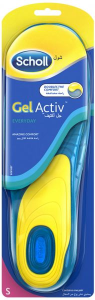 fbce74376 Scholl Gel Activ Everyday Insoles, Small | Souq - Egypt