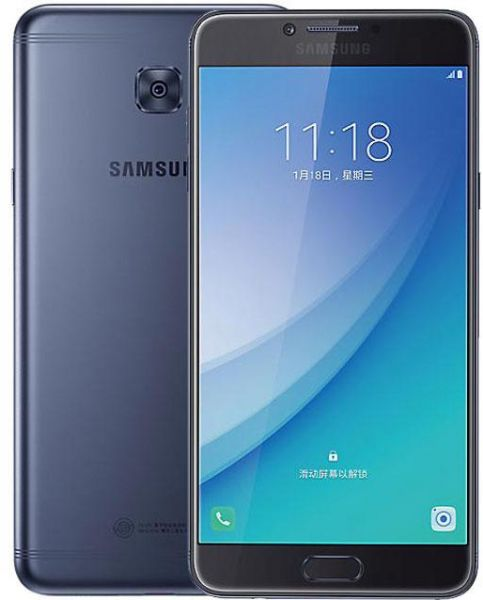 7f17d6be46 Samsung Galaxy C7 Pro Dual Sim - 64GB