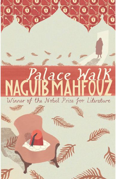 an analysis of codes and values in palace walk by naguib mahfouz Transcript of the arab spring (naguib mahfouz) the middle east the arab spring naguib mahfouz egypt palace walk the happy man our values.