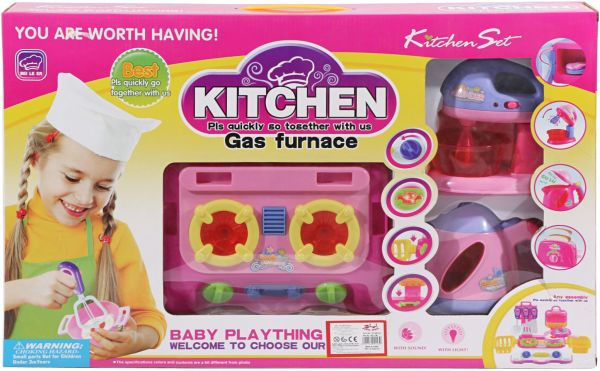 Kitchen Play Set For Girls Dg 400143a Toys Baby Accessories