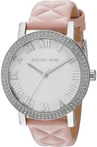 d97b4ebdb697 Michael Kors Women s White Sunray Dial Leather Band Watch - MK2617