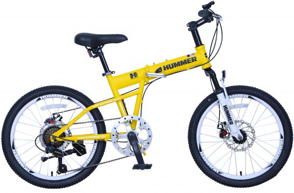 UPTEN-HUMMER Folding bike mountain bike cycle-20 Inch | Souq - UAE