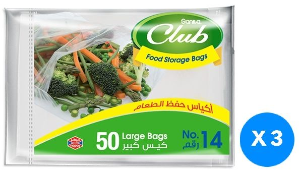 Sanita Club Food Storage Bags - No.14 Pack of 3 Pcs (3 x 50 Large Bags)  sc 1 st  Kanbkam & Sanita Club Food Storage Bags - No.14 Pack of 3 Pcs (3 x 50 Large ...