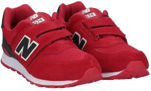 73d8ed670 New Balance Sneaker Shoes for KIDS -Red   Black