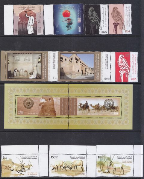 UAE COLLECTION OF MINT STAMP