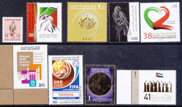 Buy UAE COLLECTION OF MINT STAMP In