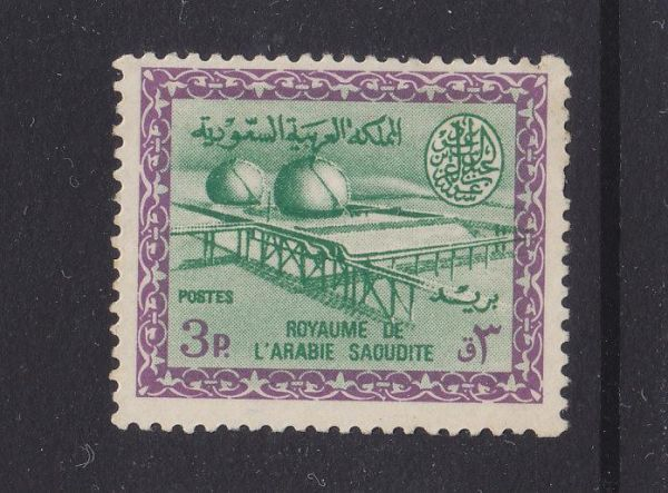SAUDI ARABIA STAMP KING GAZ 3P MINT NH