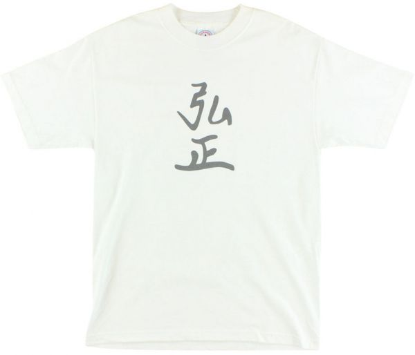0a7dce94f2c0 Converse All Star Letter T-Shirt for Men