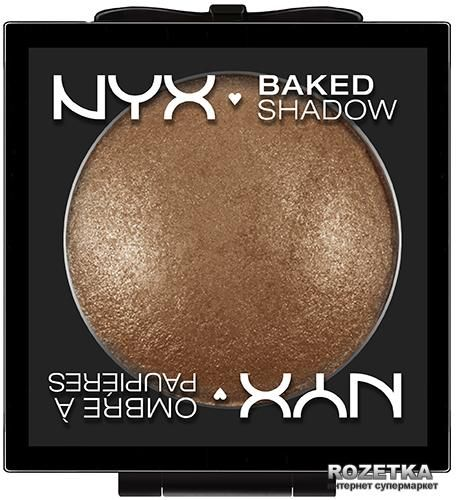 NYX Cosmetics Baked Eye Shadow - Bittersweet, 3g