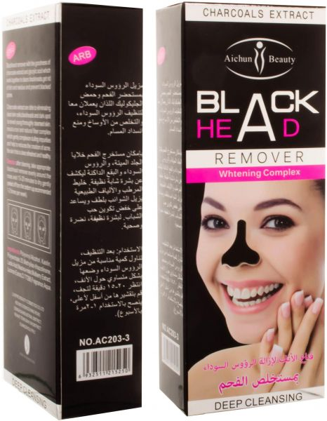 Charcoal Face Mask for Removing Blackheads Off the Nose