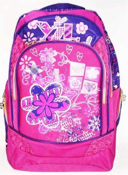 9445f685cee Buy Shamoa School Backpack For Girls Pink in Egypt