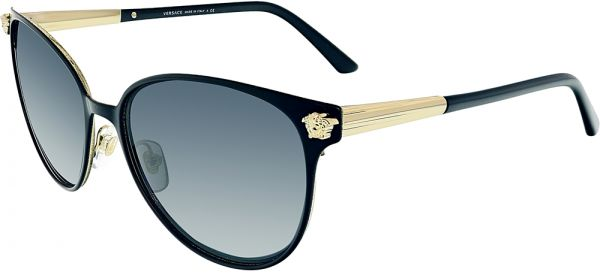 1a8dd386b سعر Versace Aviator Women's Sunglasses - 57-16-140 mm فى مصر | سوق ...