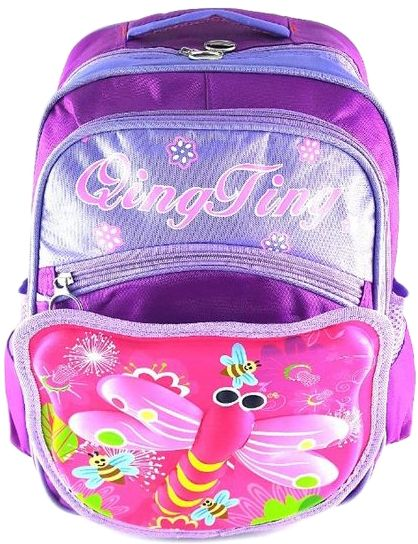 58fac722e322 Gifts and More 3D Butterfly 16 inch Backpack For Boys - Multicolor ...
