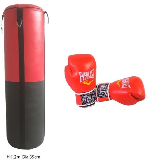 7b08aa464f2 everlast Heavy Duty Pu Boxing Bag With Boxing Gloves - Red - 120 Cm ...