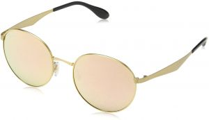 896056ff383 Ray-Ban METAL MAN SUNGLASS - GOLD Frame BROWN MIRROR PINK Lenses 51mm  Non-Polarized
