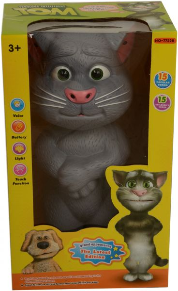 Child Toy Talking Tom Toy For Kids Ch 7722b Toys Baby