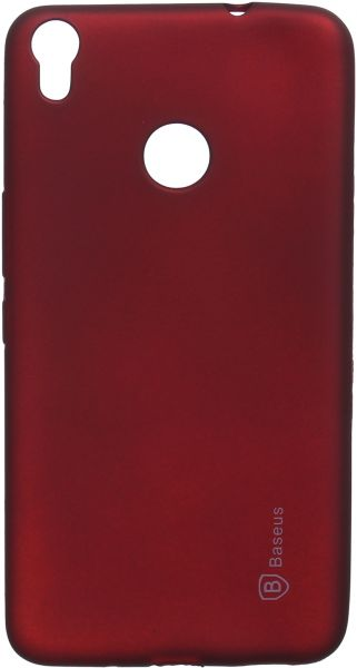 online store 53db8 38a24 Baseus Back Cover For Tecno Camon CX Air, Red Price in Egypt | Souq ...
