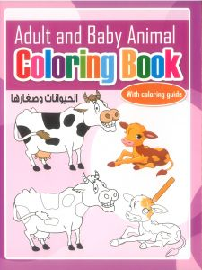 White Friday Sale On Inhaler Farm Animals Coloring Book The Decal