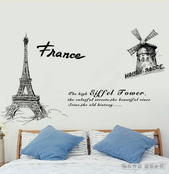 Wallpaper Paris Eiffel tower Windmill - wall stickers PVC removable  self-adhesive paper painting wall decals Living room Sofa Bedroom Bathroom  ...