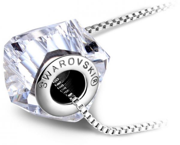 Swarovski Pendant Necklace - White