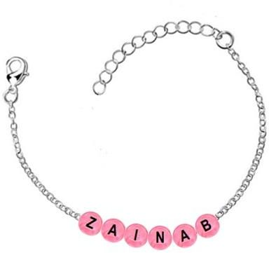 White Gold Plated Bracelet Female Name For Women ZAINAB | KSA | Souq