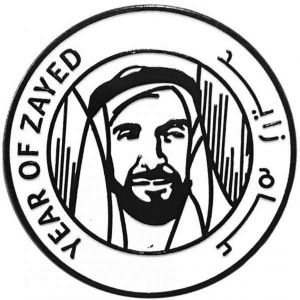 buy year c21 ase intex mtv uae souq Oakley Coupons year of zayed badge medal metal with magnet button size 3 cm dia engraved metal badge in black and white color