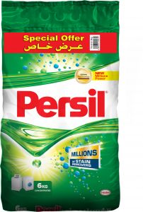 Persil Laundry Products Buy Persil Laundry Products