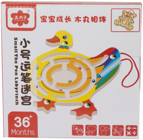 Muwanzi Maze Game for Unisex, Ages 3 Years and Above - MT-1411