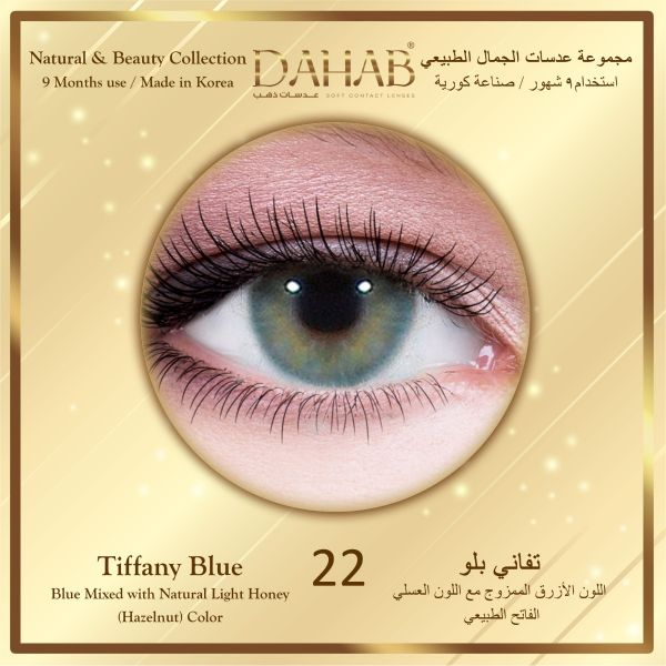 1234e2b7cd Contact Lenses  Buy Contact Lenses Online at Best Prices in UAE ...