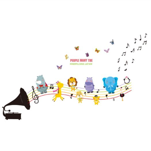 Musical Notes With Inspiring Quotes Wall Stickers For Kids Bedroom