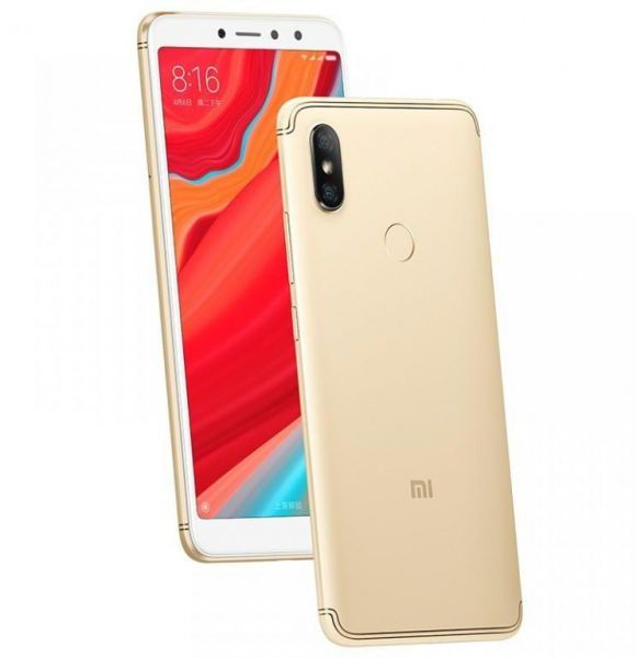 Xiaomi Mi Redmi S2 Dual SIM - 64GB, 4GB RAM, 4G LTE, Gold - International Version 2018