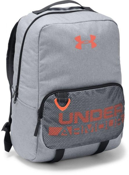 Under Armour Select Backpack for Boys  e643f63f7bb52